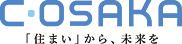 C・OSAKA 「住まい」から、未来を